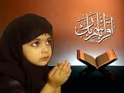 Join for 3 days Free online Quran lessons.20nov14